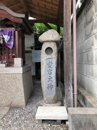 上賀茂でも愛宕灯籠を追加 - 手抜かりでした