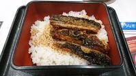 【検証】牛丼チェーン店うなぎ対決! - ぶらりぶらぶら物語