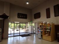 『内藤記念くすり博物館の館内を歩いて・・・・・』 - 自然風の自然風だより
