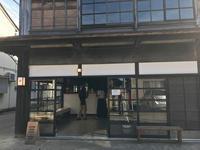 石川(大聖寺):FUZON KAGA Cafe and Studio(フゾンカガ カフェアンドスタジオ) - ふりむけばスカタン