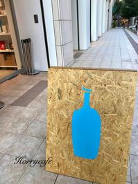 「ブルーボトルコーヒー 神戸カフェ」限定のステンレスマグカップ - 趣味とお出かけの日記