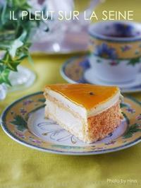 イルプルーレッスン:パッションのショートケーキ - Cucina ACCA