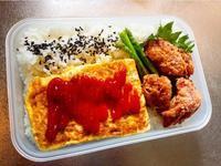 大きなオムレツのお弁当… - miyumiyu cafe