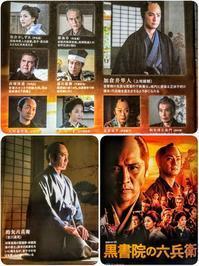 浅田次郎さんのドラマと新聞小説 - 続☆今日が一番・・・♪