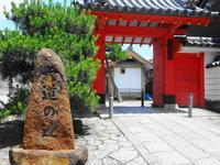 京都市 あの世とこの世の境目? 六道珍皇寺 - 転勤日記