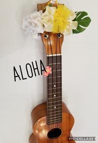 ウクレレ演奏会2018.7.22 - manmaru Ribbon ~ Pili aloha Lei Making ~