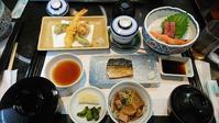 外食で魚太郎へ - みんなのわが家はるかブログ