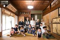 2016/5/3自宅で花嫁さんになる文化が伝わってゆくこととは - 「三澤家は今・・・」