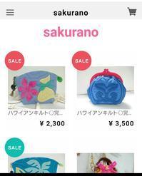 webショップsakurano開設... - ほっと一息・・~Sakura's Hawaiian QuiltⅡ