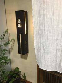 夏の和食 静流 - 来客手帖~ときどき薬膳