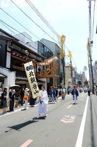 京都三条会商店街 -祇園祭・還幸祭(その2)- - MEMORY OF KYOTOLIFE