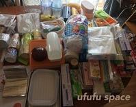 おかたづけのサポート(作業)に行ってまいりました - ufufu space(うふふ すぺーす)☆いなべ市☆おかたづけ