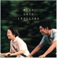 藍色夏恋(藍色大門) - 香港熱