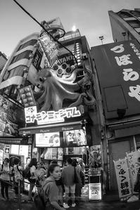 Osaka Monochrome *006 - noBBy's *PhotoLabo*