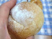 ☆リーズナブルなパンのメモ☆ - ガジャのねーさんの  空をみあげて☆ Hazle cucu ☆