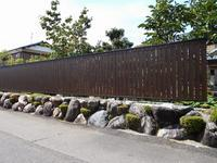 セールの準備が出来ましたが・・・ - 岐阜県のエクステリア・外構工事「アーステック」のブログ