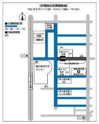 8月17日(金)・18日(土):いわくら夏まつり市民盆おどりを開催します - 岩倉インフォメーション