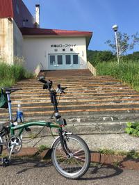 【BROMPTON】ニセコ練習⑥ 〜能力か機材か〜 - 札幌の趣味人KAZ ビボーログ(備忘録)