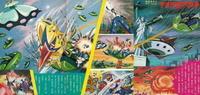 『宇宙円盤大戦争』 - 【徒然なるままに・・・】