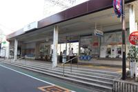 多磨駅周辺のまちづくりとオリンピック - 俺の居場所2(旧)