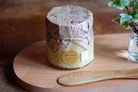 摩天楼のアーモンドバター - カンパーニュママの暮らしの雑貨とポメプーころすけと日々の出来事日記