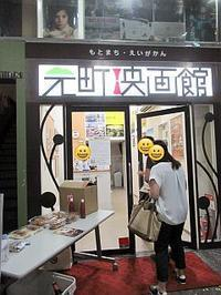 7月21日「Linagaa リンガー」元町映画館 応援マサラ上映報告 - OSOに恋をして