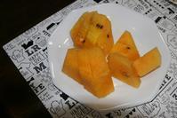 スイカ(サマーオレンジ)を初収穫したが・・・。 - 今夜の夕食
