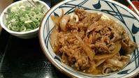丸亀製麺『牛山盛りうどん』 - My favorite things