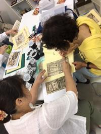 シャドーボックス講座 - 入会キャンペーン実施中!!みんなのパソコン&カルチャー教室 北野田校のブログ