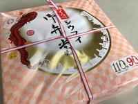 味くらべシウマイ御弁当☆ - 赤飯番長のひとりごと