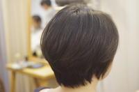 夏休みのお知らせ - 吉祥寺hair SPIRITUSのブログ