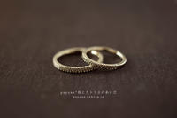 K18シャンパンゴールドのクラシカルなご結婚指輪 静岡県 I 様 - psyuxe*旅とアトリエのあいだ