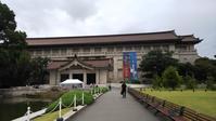 東京国立博物館(なりきり日本美術館)とuko微笑 - オヤコベントウ