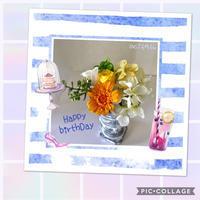 お誕生日プレゼントに - Rico 花の教室