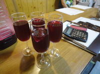 紫蘇ジュース飲みながら~♬ - 健康で輝いて楽しくⅡ