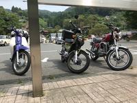 僕はのんびりトコトコと・・・ - バイクセンター Don chan 日記