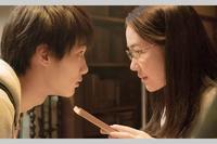 新作の映画「ビブリア古書堂」主題歌をサザンオールスターズのみなさんが作ってくださいました。 - yukikomishimafilm