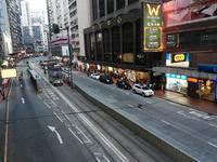一旦宿へ戻ります - 香港貧乏旅日記 時々レスリー・チャン