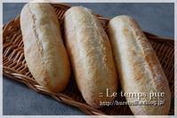 猛暑に食べたい『絶品バインミー』を作ってみました♪ - Le temps pur  - ル・タン・ピュール  -