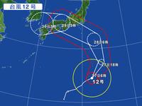 台風12号 - 岐阜県のエクステリア・外構工事「アーステック」のブログ