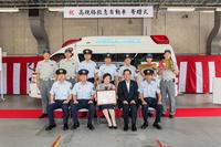 高機能救急自動車贈呈式 - ライカとボクと、時々、ニコン。