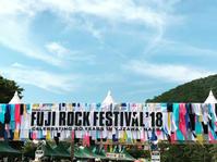 FUJI ROCK 2018 - 黒豆日記