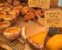 マンゴーのプレザンヌがとっても美味しい! - Kyoto Corgi Cafe