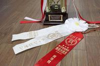 第8回ゆうき青森農協畜産共進会でチャンピオン! - 小比類巻家畜診療サービス スタッフの牧場日誌