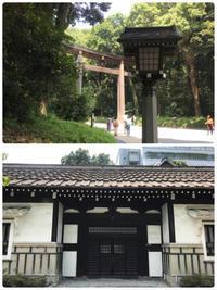 Tokyo - COCO塾ジュニア 茶屋町ジュニア教室