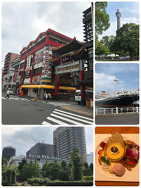Yokohama  〜夏休み②〜 - COCO塾ジュニア 茶屋町ジュニア教室