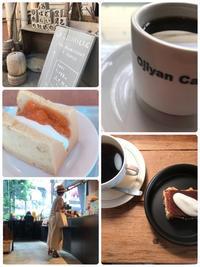 結局は食べる そして喋る  〜夏休み③〜 - COCO塾ジュニア 茶屋町ジュニア教室