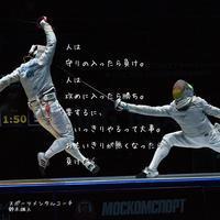 人は追い込まれてから強くなれる - 大阪学芸 空手道応援ブログ