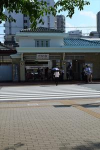 東武鉄道・ときわ台駅(昭和モダン建築再訪) - 関根要太郎研究室@はこだて