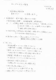 8/3(金)第28回あんぽんカフェ - コミュニティカフェ「かがよひ」